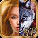 """Werewolf """"Nightmare in Prison"""" by KAZUHISA SUZUKI"""