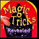 Magic Tricks Revealed by Expert Dance & Entertainment Studio