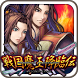RPG Warlord Revival by ExeCreate inc.