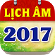 Lich Van Nien 2017 by VM App Studio