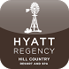 Hyatt Hill Country Resort by Virtual Concierge Software
