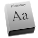 Simple English Dictionary by John Li