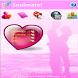Soulmate Advanced! by Riccardo Bertini