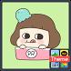 멍옥이_아이스크림 카카오톡 테마 by iConnect