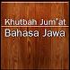 Khutbah Jumat Bahasa Jawa
