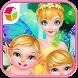 Flower Fairy's Newborn Baby by Lv Bing