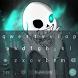 Sans Undertale Keyboard by ShakelApp