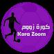 بث مباشر للمباريات كوورة زووم by AMGDZ