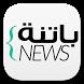 Batna News by Abdelmoutaleb