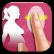 pregnancy test machine prank by Chicoc
