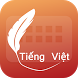 Easy Typing Vietnamese Keyboard, Fonts and Themes by Dev Inc Keyboard