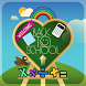 Maths Fun Game For Kids by KidsWorld