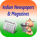 Indian Newspapers & Magazines by G App Solutions