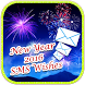 New Year 2016 SMS Wishes