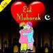 Eid Mubarak Live Wallpaper by Wallpaper Magical Theme