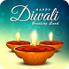 Diwali Greeting Card by 99 Prank Apps