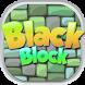 Black Block by Pozitif Yazılım