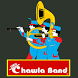 Chawla Band 'Dilli ka Mashoor' by Advanced Infotech