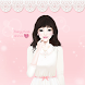 Baby Pink Choux Atom Theme by DLTO
