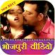 Bhojpuri Videos by Live Kampuzz Pvt. Ltd.