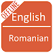English to Romanian Dictionary by Apps Universe