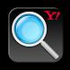 Yahoo!検索 by Yahoo Japan Corp.