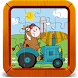 Animals for Toddlers and Kids by Educational Studio