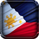Philippines Live Wallpaper by Live Wallpaper Free