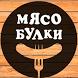 МЯСО БУЛКИ by KT-service