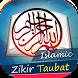 Kumpulan Zikir Taubat by Islamic Aplication Development