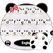 Cute Panda Keyboard Theme by NeoStorm We Heart it Studio
