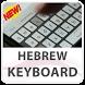 Hebrew Keyboard Lite by Lite Keyboards