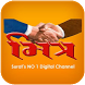 MITRA CHANNEL SURAT by Query Consultancy
