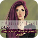 أقوال ورمزيات بنات by playpictures