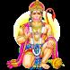 V2 - KHATA RAM BHAKT HANUMAN by ISH KUMAR