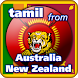 Tamil from AustraliaNewZealand by Saeed Khokhar