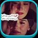 أشعار عراقية حزينة بدون نت by medmounirtkd