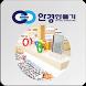 안경만들기 - 금촌점 by 앱앤트