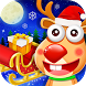 Christmas Sleigh Maker by Hugs N Hearts