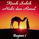 Kisah Shahih Nabi dan Rasul I by Gudang Aplikasi APK