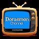 New Doraemon Channel (IDsub) by ArrowChannelStudio