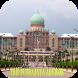Trip Putrajaya Advisor by opocot