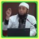 Ceramah Agama Islam by Portieri Ahmad