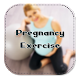 Pregnancy Exercise Guide by Pyjama819
