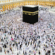 Hajj Guide Complete by Sanctuary Techs