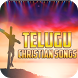 Telugu Christian - Prayer App
