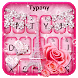 Pink Paris Eiffel Tower Keyboard by Cool Themes and art work