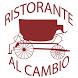 Al Cambio by RestoPolis
