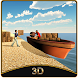 Rc Motor Boat Simulator by Black Raven Interactive