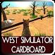 West Simulator Cardboard by Destroying Dust